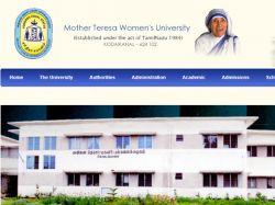 Mother Teresa Womens University Recruitment 2019 Walkin Interview At Sep