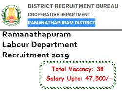 Ramanathapuram Labour Department Recruitment 2019 For 38 Office Assistant Posts