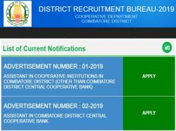 Tn Labour Recruitment Apply For 85 Assistant Job Vacancies At Coimbatore