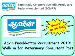 Aavin Pudukkottai Recruitment 2019 Walk In For Veterinary Consultant Post