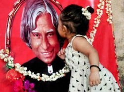 Apj Abdul Kalam S Birth Anniversary Observed As World Student Day