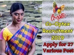 Co Optex Recruitment 2019 Apply For 27 Junior Clerk Salesman Designer Various Post