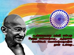 Gandhi Jayanti 2019 Surprising And Unknown Facts About Mahatma Gandhi