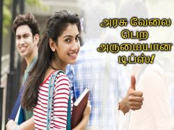 Upsc Exam Things You Must Know Before You Start Preparing For Upsc And Ias Tnpsc Exam