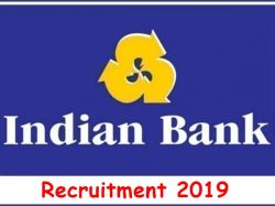 Indian Bank Security Guard Peon Recruitment 2019 Released Apply Online