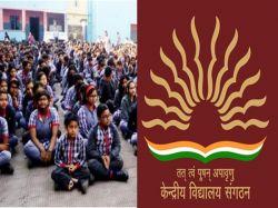 Kendriya Vidyalaya School Students Could Wearing Khadi Uniform Soon