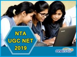 Nta Ugc Net December 2019 Registration Date Extended