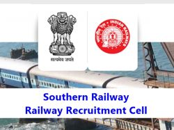 Rrc Recruitment 2019 Jobs Against Scouts Guides Quota Apply Online