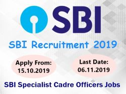 Sbi Recruitment 2019 Apply Online For Specialist Cadre Officer Post Sbi Co In