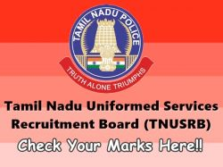 Tnusrb Mark List 2019 Released Check Here