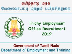 Trichy Employment Office Recruitment 2019 Apply For 01 Driver Post