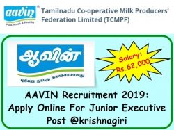Aavin Recruitment 2019 Apply Online For Junior Executive Post At Krishnagiri