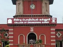Anna University Main Block Name Broad Changed In Tamil
