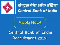 Central Bank Of India Recruitment 2019 Apply Online For Specialist Category Officers Post Now