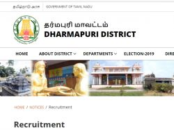Dharmapuri Child Welfare Recruitment 2019 Apply For Assistant Computer Operator Post