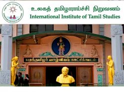 International Institute Of Tamil Studies Applications Invite For Ecolog Archeology Degree Courses
