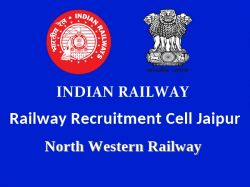 Rrc Jaipur Recruitment 2019 Apply Online For 2029 Trade Apprentices Vacancies