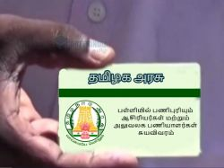 Tamil Nadu Govt School Teachers To Get Smart Cards Soon