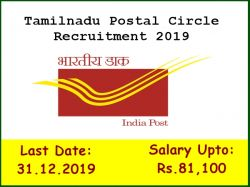 Tamilnadu Postal Circle Recruitment 2019 Apply For Mts Postman Other Vacancies