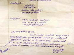 This 8th Std Student Leave Letter Stuns Teacher And His Explanation Goes Viral In Social Media