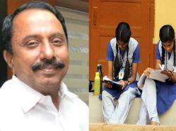 This Tamil Nadu School Rings Water Bell To Have Drinking Water Breaks