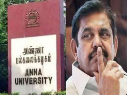 Tn Govt Delay May Cost Anna University Special Status