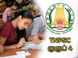 Tnpsc Group 4 Recruitment Now Increased To