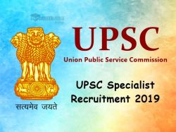 Upsc Recruitment 2019 153 Vacancies For Specialist And Sr Lecture Posts Apply
