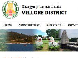 Vellore District Child Welfare Committee Invite Application