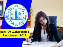 Bank Of Maharashtra Recruitment 2019 Apply Online For 350 So And Various Post