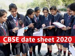 Cbse Class 10 And 12th Date Sheet 2020 Released