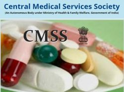 Cmss Recruitment 2020 Apply For Procurement Finance Manager And Other Post
