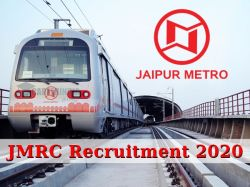 Jmrc Recruitment 2020 Apply Online For 39 Jr Engineer Train Operator And Other Post