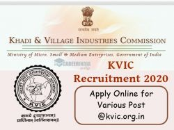 Kvic Recruitment 2020 Apply Online For 108 Post Kvic Org In