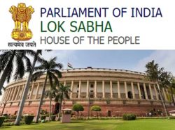 Lok Sabha Recruitment 2019 2020 Apply For 3 Job Vacancies
