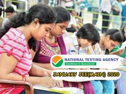 Nta Jee Main 2020 Exam Admit Card Expected Today At Nta Ac In