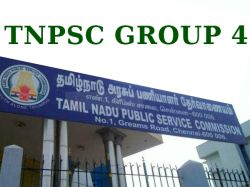Tnpsc Group 4 Posts Submit Certificate Documents Before Last Date 18 December