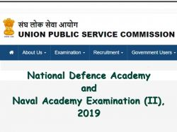 Upsc Nda 2 Result 2019 Declared At Upsc Gov In