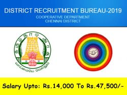 Chennai District Cooperative Bank Recruitment 2020 Apply For Assistant Vacancy 47500 Salary