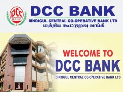 Dindigul Cooperative Bank Recruitment 2020 Apply For 32 Office Assistant Driver Post