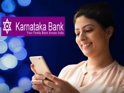 Karnataka Bank Recruitment 2020 Out Apply For Officers Scale Posts