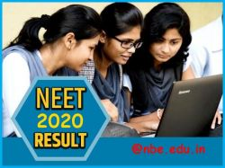 Neet Pg 2020 Result Released By Nta Check In Nbe Edu In