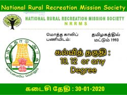 Nrrms Tamilnadu Recruitment 2020 12th Pass Can Apply For 1993 Computer Assistant Other Jobs