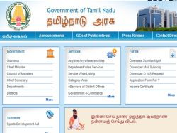 Tn Tribal Welfare Recruitment 2020 Apply For Hm And Academic Officer Post