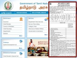 Tn Litigation Department Recruitment 2020 Apply For 15 Office Assistant Post