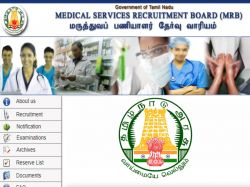 Tn Mrb Recruitment 2020 Exam Annual Planner Out At Mrb Tn Gov In Check Here