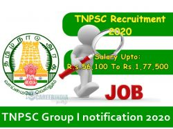 Tnpsc Group I Notification 2020 Out Apply Online For 69 Post At Tnpsc Gov In