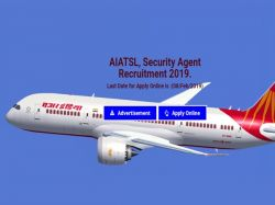 Air India Careers 2020 Apply For 120 Air India Recruitment Apply Here