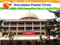 Karnataka Post Office Recruitment 2020 Apply Online For 44 Various Post