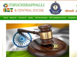 Central Excise Trichy Recruitment 2020 Apply For Clerk And Other Post